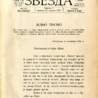 ZVEZDA br 1.pdf